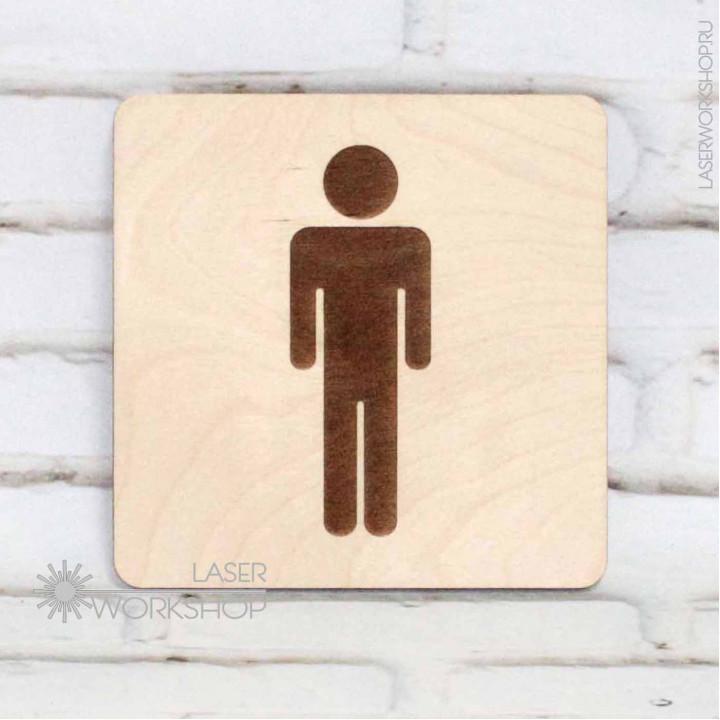 Табличка на дверь мужской туалет