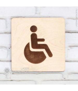 Табличка на дверь туалет для инвалидов (TB-010)