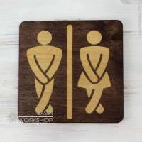 Табличка на дверь туалета (TB-024)