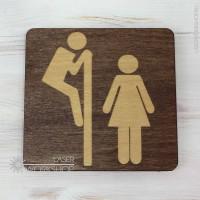 Табличка на дверь туалета (TB-025)