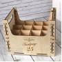 Ящик переноска для 12 ПЭТ бутылок емкостью 1 литр