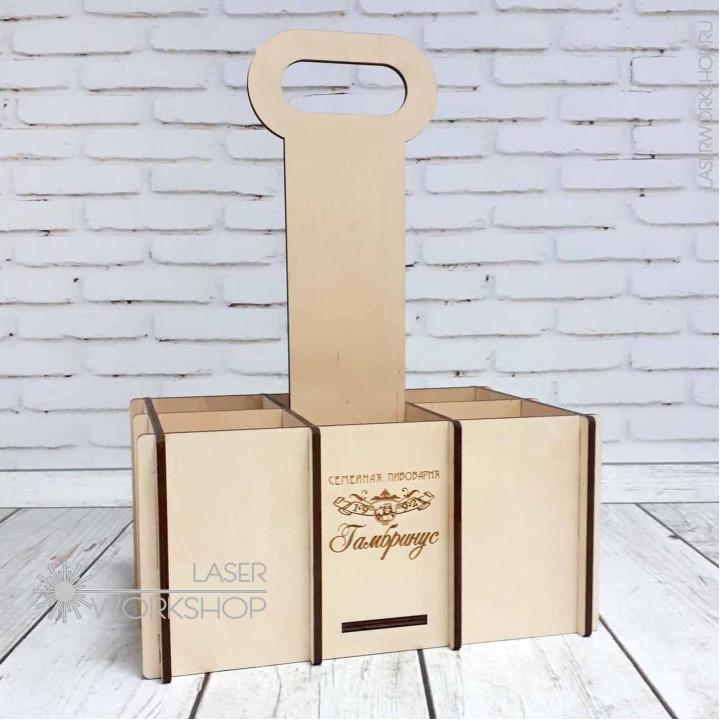 Ящик переноска для 6 ПЭТ бутылок по 1,5 л