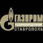 Газпром газораспределение Ставрополь