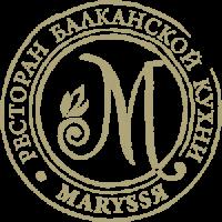 Маруся - ресторан балканской кухни