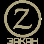 Закан - Экологический туризм